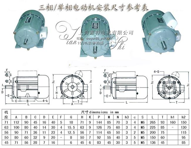 上海微特电机有限公司